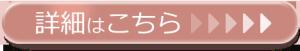 kochira1-2