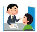 ⑩ 定期的な面談・行政機関への通報
