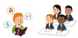 日本語学習の機会の提供